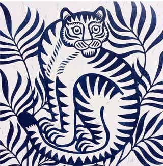 Gerard Hobson Sitting Tiger